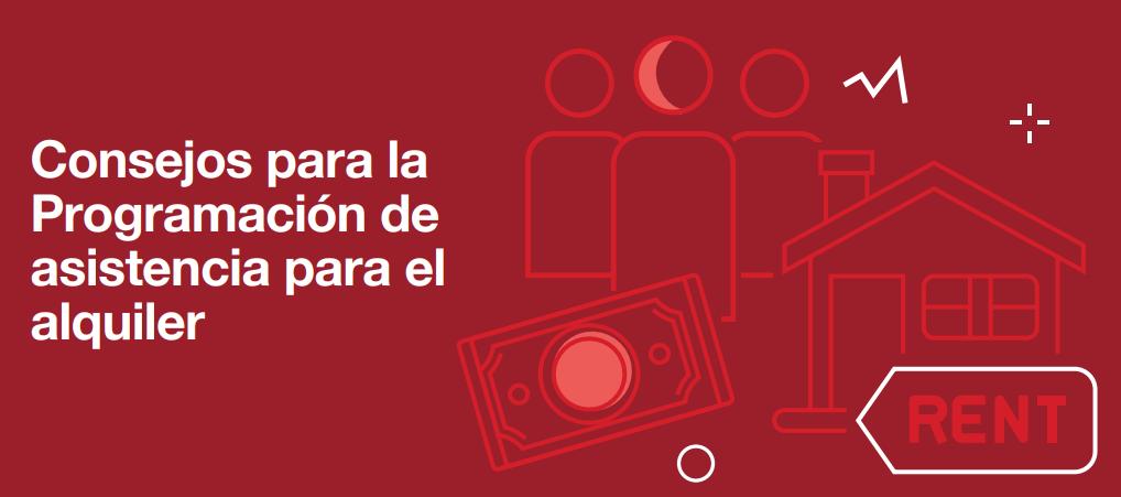 Rent tipsheet cover Spanish